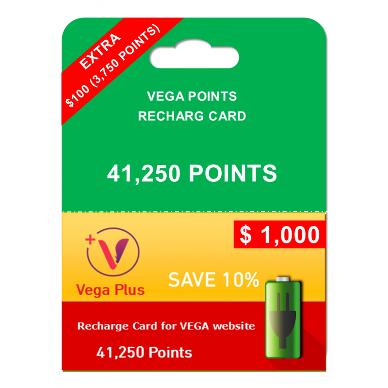 Vega Plus Points Card : 41,250 Points ($1100 Purchasing Value) - Instant Adding to Vega Points Balance